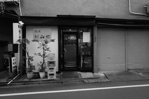 05DEC2015 - 18.jpg